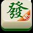 杭州麻将2012
